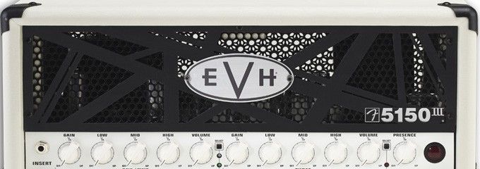 evh amplifier head